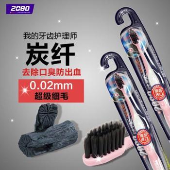 韩国原装进口 2080炭纤超极细毛牙刷(软毛)一支装