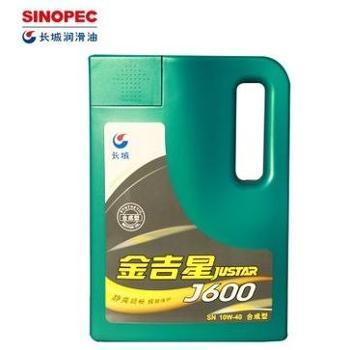 长城润滑油金吉星J60010W-40合成型机油旗舰店正品