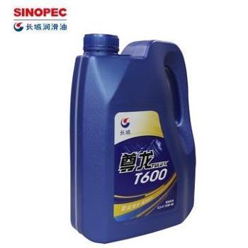 长城润滑油柴油机油尊龙T600CJ-415W40润滑油
