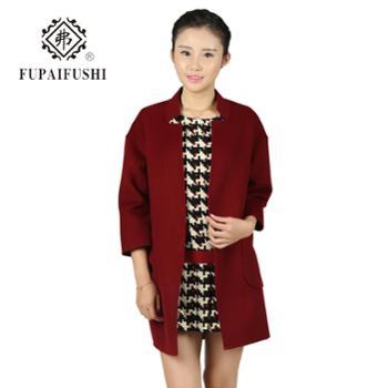 弗2015秋冬装新款品牌女装羊毛呢外套女士中长款韩版呢子大衣潮