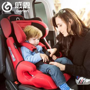 感恩阿瑞斯安全座椅汽车宝宝儿童安全座椅isofix接口0-9月-12岁(颜色随机)