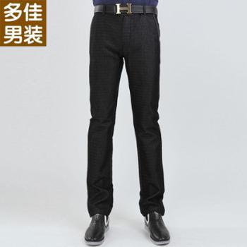 多佳男士休闲裤商务休闲裤子黑色男式直筒修身长裤110005