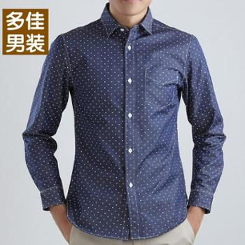 多佳DUOJIA全棉男式休闲长袖衬衣时尚修身韩版新潮波点圆点衬衫M2101008