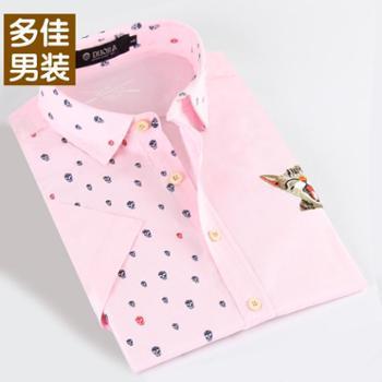 多佳男士短袖衬衫韩版修身纯棉骷髅头加小猫时尚印花衬衣薄款A210012