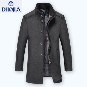 多佳男式毛呢大衣男中年外套中长款爸爸装男装两件套呢子大衣600098