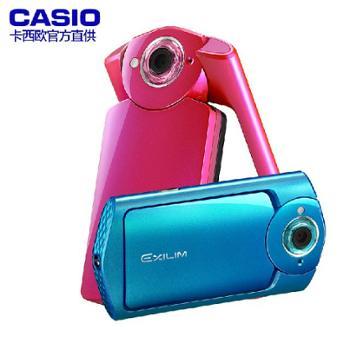 卡西欧EX-TR550自拍神器美颜神器送16G卡