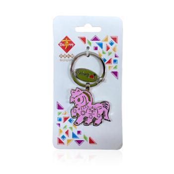 北京礼物正品 十二生肖金属钥匙扣 创意生日礼物