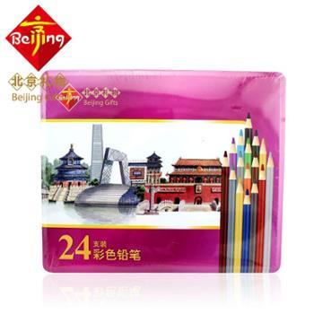 北京礼物 彩色水笔铅笔24色儿童绘画用品