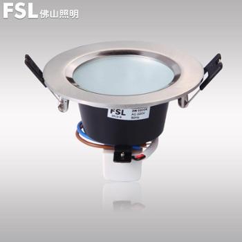 FSL佛山照明LED筒灯2.5寸3W3寸6W3.5寸7W4寸8W节能灯钻石扫镍经济筒灯全套