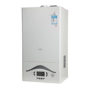 小松鼠燃气壁挂炉家用地暖锅炉采暖炉燃气炉 智能款SP18-B5