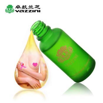 卓航兰芝嫩红精油10ml按摩肌肤,提高肌肤光泽,色泽。
