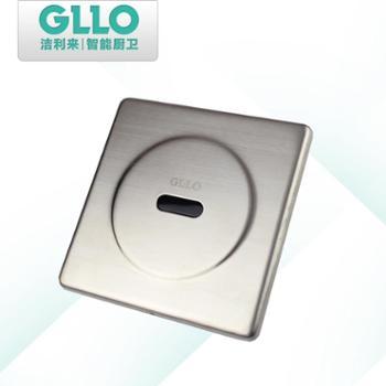 GLLO洁利来 感应小便斗冲洗器 130X130