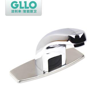 GLLO洁利来全铜感应水龙头165x122x155