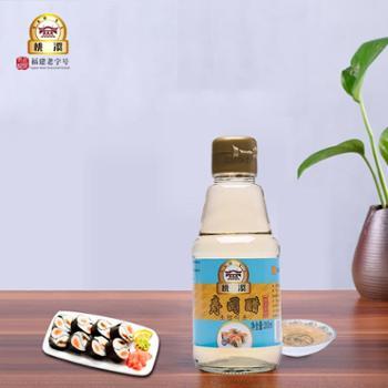 桃溪牌寿司醋 酿造白米醋调制200ml 不添加剂 做寿司蘸食料理 醋