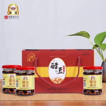 桃溪永春醋泡黄豆 三年老醋浸泡 160g*3/袋 手工制作醋豆 礼盒装