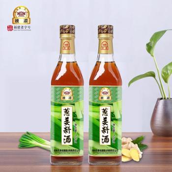 桃溪葱姜料酒 陈年黄酒料酒500mlx2瓶 原酿不添加 厨房调味 烧菜去腥