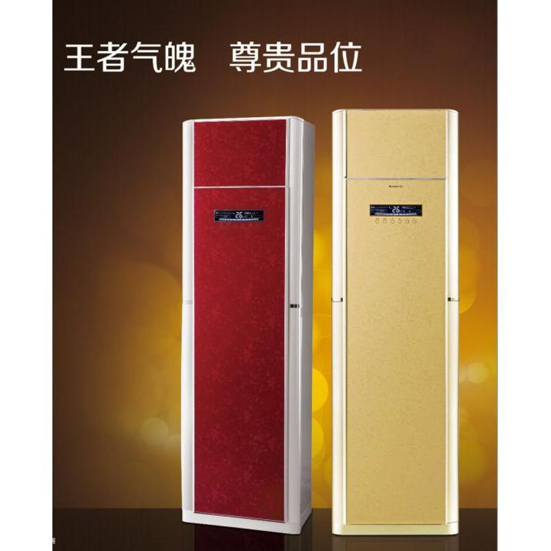 格力空调 王者之尊 冷暖2匹 kfr-50lw/(50533)fnaa-2
