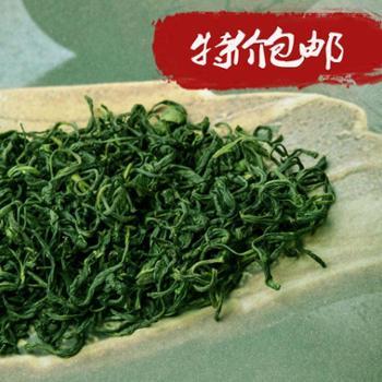 明前绿茶2018新茶英山云雾500克春茶浓香醇厚型炒青绿茶毛尖新茶