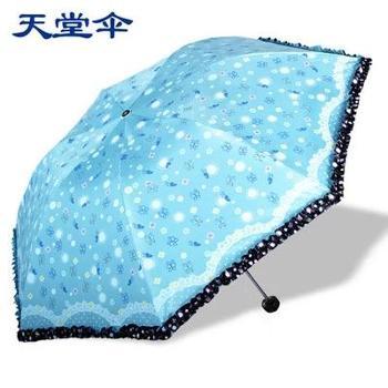 天堂女士晴雨伞防晒防紫外线,超轻