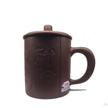 厂家直销品质款宜兴市名家纯手工紫砂杯紫泥泡茶手绘紫和苑紫砂杯