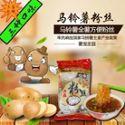 薯宝土豆粉丝 速食方便粉丝 纯土豆粉丝 番茄味 380g/袋 3袋包邮