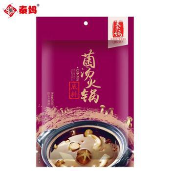 秦妈菌汤火锅底料200g清汤火锅料菌香火锅汤料煲汤炖汤调料