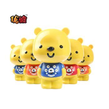 包邮优彼亲子熊三代小优比故事早教机优享MP3可充电下载婴幼儿童玩具