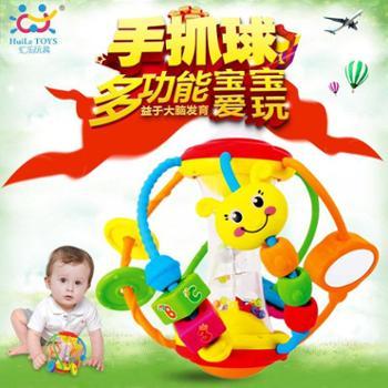 包邮汇乐929婴儿手抓球6-12个月宝宝健身触觉早教益智儿童玩具球0-1岁