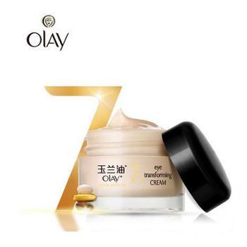 包邮Olay玉兰油多效修护眼霜15g去淡化黑眼圈眼袋细纹紧致滋润保湿