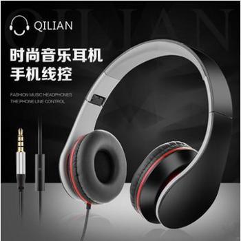 奇联 Q4 手机耳机 头戴式电脑耳麦单孔笔记本带话筒语音通话潮流