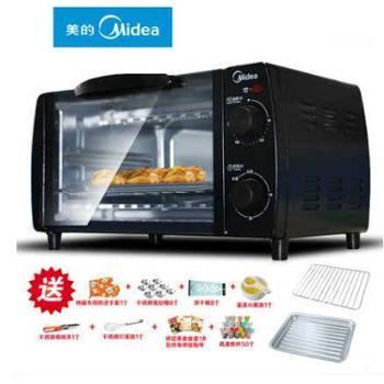【善融爱家节】Midea/美的 T1-L101B多功能电烤箱家用烘焙小烤箱