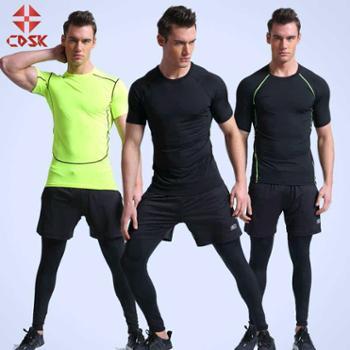 包邮运动户外健身服套装速干压缩透气健身房训练服跑步篮球三件套
