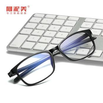 包邮防辐射眼镜男女防蓝光电脑护目镜手机游戏抗疲劳无度数平光镜