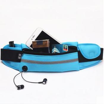 包邮运动腰包手机包跑步水壶男女户外夜跑迷你防水隐形贴身腰带