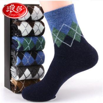 六双装羊毛袜子男士加厚保暖中筒袜浪莎毛线雪地袜冬天长筒袜