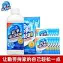 氧净 多功能清洁氧颗粒 厨房重油污 杀菌 去渍 除味清洁剂