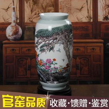 瓷博 景德镇陶瓷花瓶摆件工艺品 春光无限瓷器家居客厅艺术瓷瓶