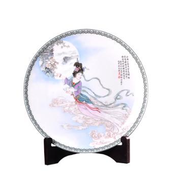 瓷博 景德镇陶瓷盘子装饰瓷器摆件 玉兔献瑞嫦娥奔月 人物仕女中式工艺品