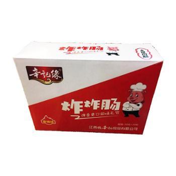 辛记缘香辣味炸炸肠30袋/箱