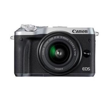 [鹿晗代言] Canon/佳能 EOS M6 套机 EF-M 15-45mm IS STM