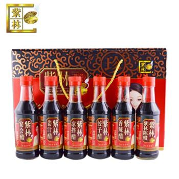 【善融12.12 年终嗨购】紫林六珍醋250ml*6瓶装 礼品醋 厂家直营品质保障