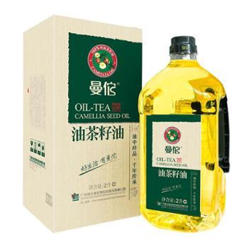 【曼佗】有机认证油茶籽油2L单瓶装