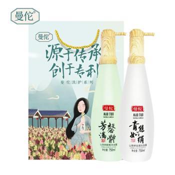 【曼佗】山茶籽洗浴套装750ML*2