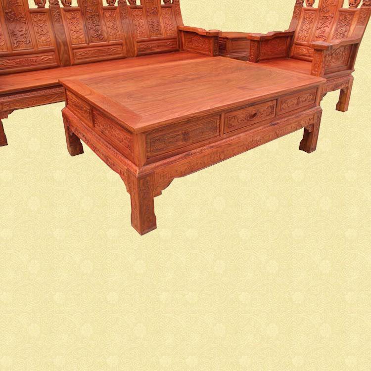 海艺红木 中式客厅红木沙发八件套 刺猬紫檀实木仿古家具