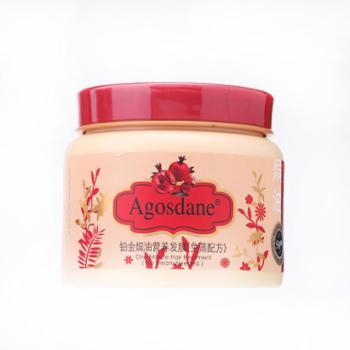 Agosdane雅格斯丹 铂金焗油营养发膜(免蒸配方)红石榴500ml