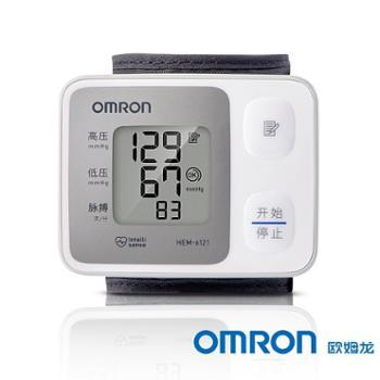 欧姆龙电子血压计HEM-6121 全自动家用手腕式血压仪精准测量