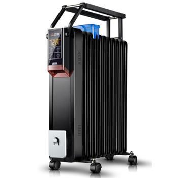 志高取暖器电暖器遥控式电暖气 电油汀取暖器家用电热油汀11片 ZND-200-11XY