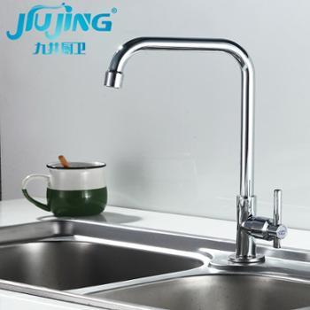 jiujing九井 全铜 单冷厨房水槽洗菜盆龙头 单把单孔 特价 可旋转