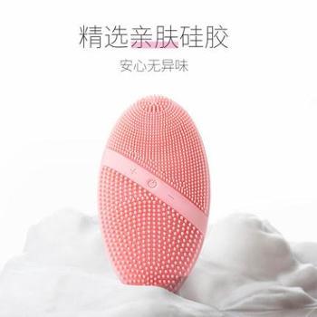 SKG 3199洗脸仪硅胶去黑头电动女洁面仪毛孔清洁器洗面仪洗脸神器