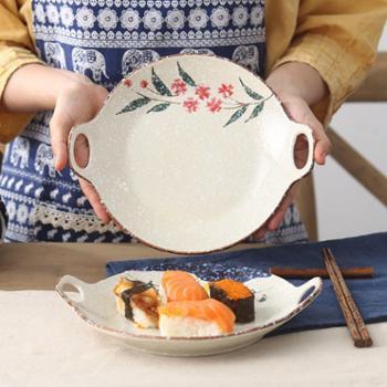佰润居 双耳陶瓷烤盘 烤箱双耳菜盘早餐盘子饭盘西餐摆盘